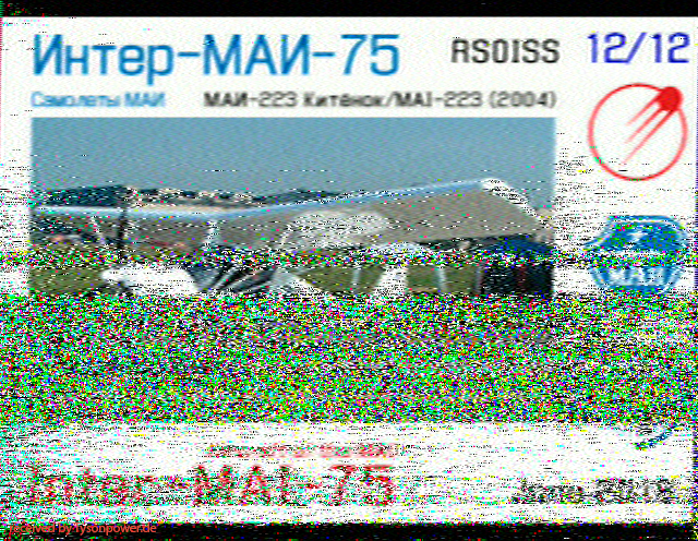 DO pass2 img2 marked